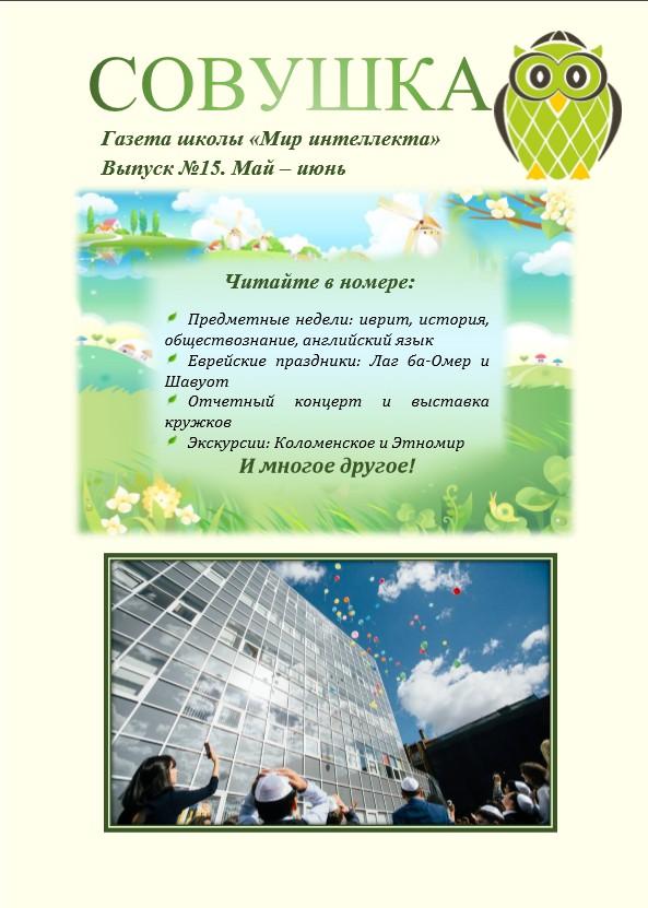 clip2net_161122213410